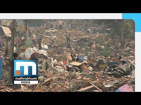 Delhi Government Demolishes Kathputli Art Village| Mathrubhumi News