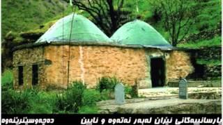 Yarsan - Amir Hayati 8.wmv