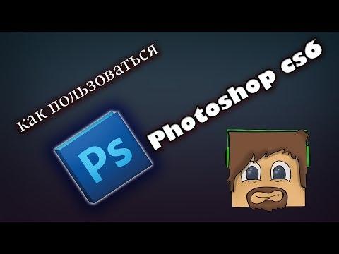 Как сделать картинку для видео YouTube
