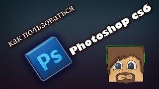 Как сделать картинку для видео