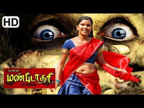 Mandodari || Tamil Horror Movie || New Tamil Movies 2019 || Thriller Tamil Full Movies || Oru Ticket