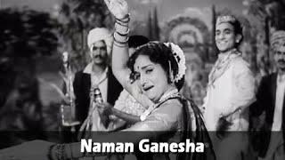 Introduction Song - Kela Ishara Jata Jata - Marathi Movie - Usha Chavan, Arun Sarnaik