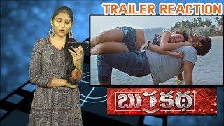 Burra Katha Theatrical Trailer Reaction Aadi Mishti Chakraborthy Naira Shah Diamond Ratnababu