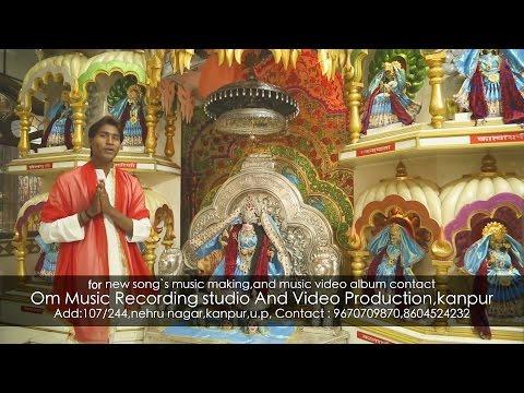 """""""maiya Ka Bhawan Nirala"""" By Raj Maury,prakhar Bajpai Om Recording Studio & Video Production,kanpur"""