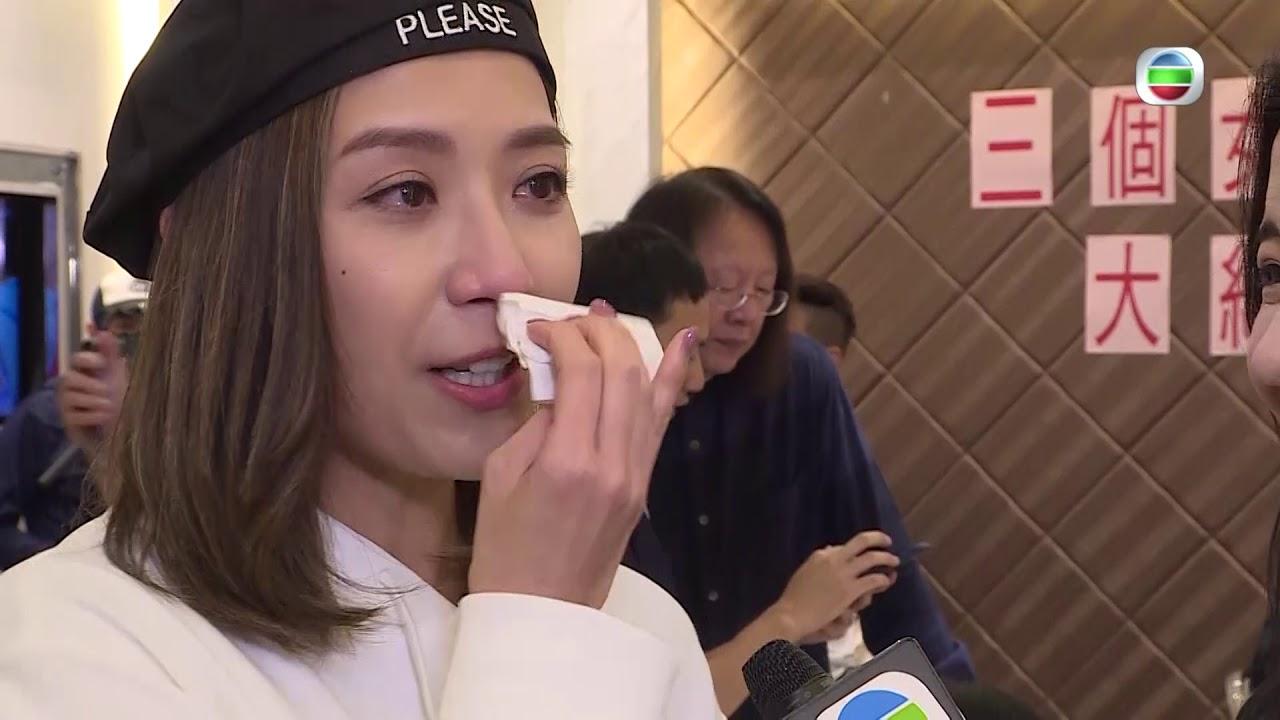 【東張西望】三個女人一個因大結局 慶祝會!! - YouTube