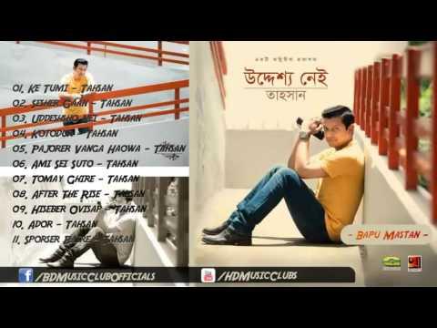 Uddessho Nei  By Tahsan  Full Album Songs...