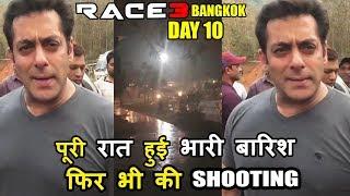 Salman Khan SHOOTS Action Scene In Heavy Rains - RACE 3 Bangkok Shoot