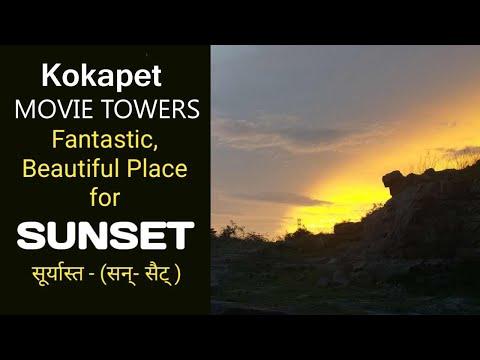 kokapet-|-kokapet-movie-towers-|-beautiful-place-for-sunset-|-kokapet,-gachibowli-|-sunset-|-sunrise