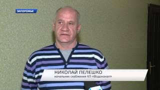 В Запорожье начали обучение по использованию сервиса «Прозорро»
