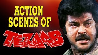 Tezaab (1988) Action Scenes | Anil Kapoor | Jukebox