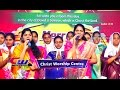 New Year Worship Song 2017 || Nithyamu Sthuthinchina || Sis. Blessie Wesly & Sis. Nissy Paul || Mp3