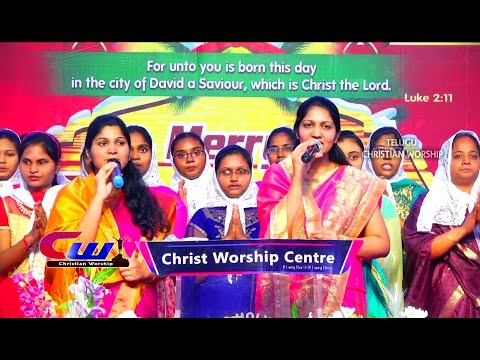 New Year Worship Song 2017 || Nithyamu Sthuthinchina || Sis. Blessie Wesly & Sis. Nissy Paul ||