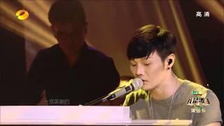 李荣浩 小芳 我是歌手 3 第三季 第12期 突围赛 i am a singer 3 ep12