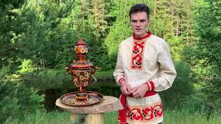 Электросамовар с хохломской росписью.