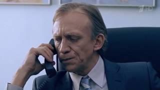 Сериал Грач 4 серия Детектив. Криминал
