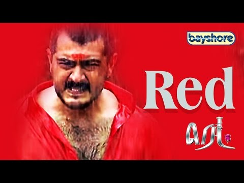 Thumbnail: Red - Official Tamil Full Movie | Bayshore