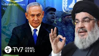 Israel set on confronting Iran's aspirations in Syria-Lebanon - TV7 Israel News 10.12.18
