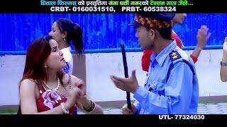 Tension Matra Jahile | Laxu Prakash Malla & Ganga Gharti | Dhital Films Pvt. Ltd.
