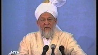 Urdu Khutba Juma on November 1, 1996 by Hazrat Mirza Tahir Ahmad
