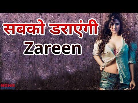 Zareen Khan का रही है सबको डराने, फिल्म 1921 में  करेंगी काम