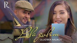 Ulug'bek Halikov - Lola gulim (tizer) | Улугбек Халиков - Лола гулим (тизер)