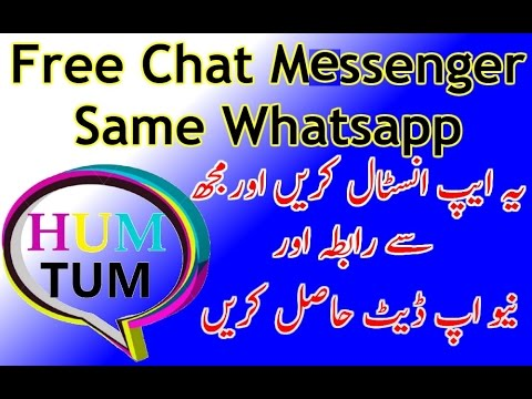 Free Chat Messenger Same Whatssapp Must Use