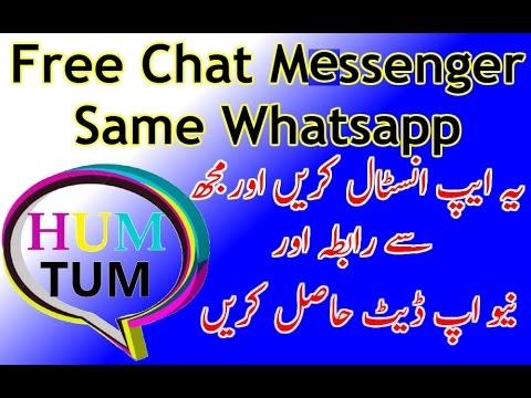 Free Chat Messenger Same Whatssapp Must Use