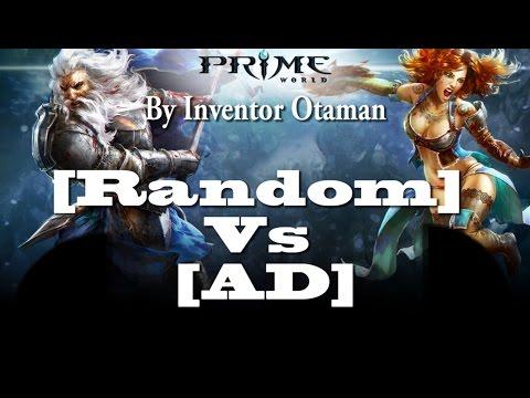 видео: [random] vs [ad] Контргангающие парни и камбек за камбеком! prime world
