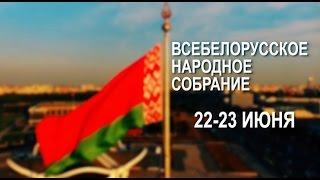 Красивый ролик о Беларуси