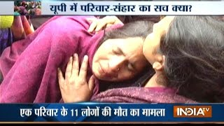 Shocking! After Killing 10 Family Members Man Commits Suicide in Amethi
