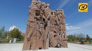 Список погибших в «Тростенце» Австрия передала Беларуси