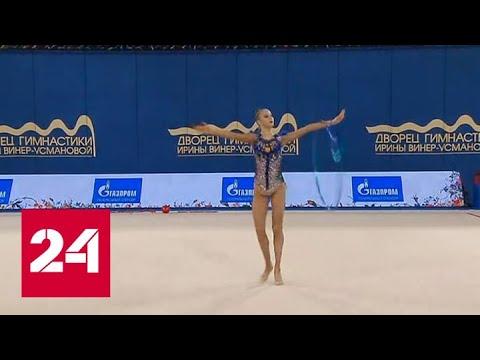 Дину и Арину Авериных встречают овациями - Россия 24