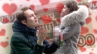 Лучший бич подарок ДЕВУШКЕ за 100 рублей   14 февраля
