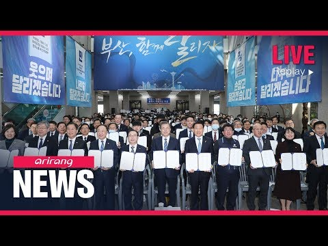 ARIRANG NEWS [FULL]: S. Korea Reports 4 More Novel Coronavirus Cases; Total Now Stands At 23