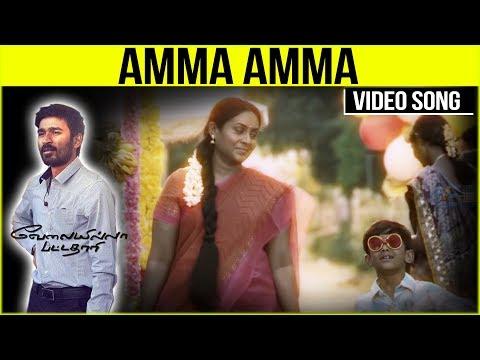 Velaiilla Pattadhari - Tamil Movie - Amma Amma Song | Dhanush | Anirudh
