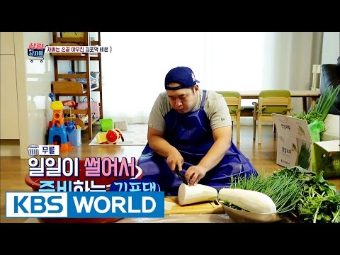 Housemen says 'Making Kimchi must be done together' [Mr. House Husband / 2016.12.06]