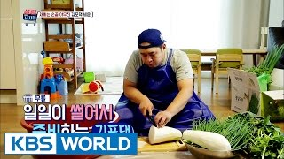 Download Housemen says 'Making Kimchi must be done together' [Mr. House Husband / 2016.12.06] Mp3 and Videos