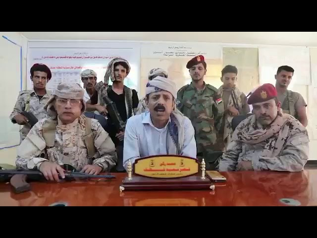 شاهد .. قائد المنطقة الرابعة بعدن يعلن تأييدة للقوات الجنوبية والمجلس الانتقالي _ يافع نيوز