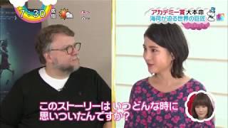 デルトロ監督とピグモン Guillermo del Toro , met Pigmon. / The Shape of Water