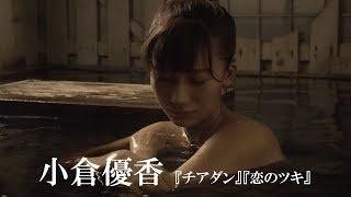 『冷たい熱帯魚』『愛のむきだし』などの園子温原案による映画『レッド...