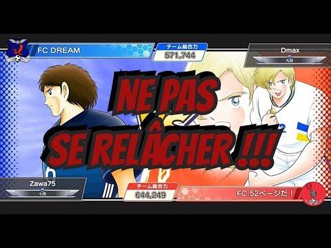 Ne pas se Relâcher !!!   ZvsCP #08   Captain Tsubasa Dream Team  (Jap)