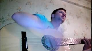 Король и Шут Воспоминание о былой любви (Лучший кавер под гитару) (Фидельский Руслан)