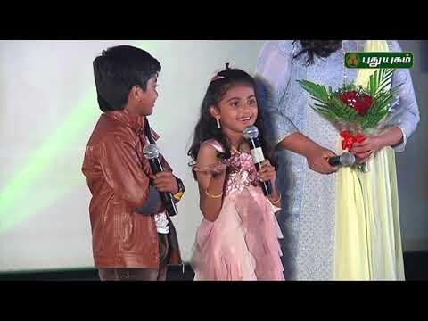 Meena Daughter Nainika's Cute Speech |...