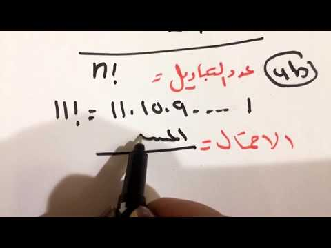 تحميل برنامج prezi بالعربي مجانا