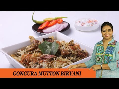 Gongura Mutton Biryani - Mrs Vahchef