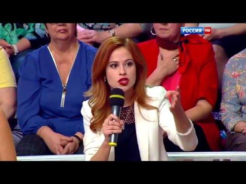 Александр Просвиряков. Прямой эфир. Россия 1. 28.04.2016