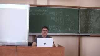Введение в функциональное программирование на примере языка ML