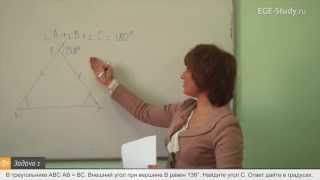 22. Геометрия на ЕГЭ по математике. Сумма углов треугольника равна 180 градусов.