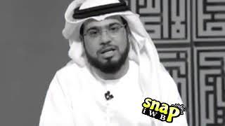 الشيخ وسيم. تحشيش احبك حب عبادة من البصرة للكرادة لاتنسو الاشتراك بالقناة