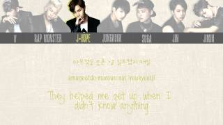 BTS (방탄소년단) – HIP HOP LOVER (힙합성애자) [Color coded Han|Rom|Eng lyrics]